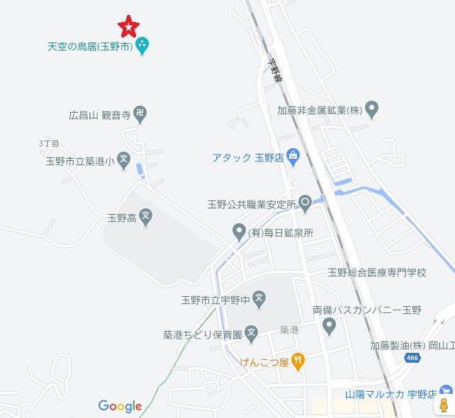 tenkuu_2.jpg