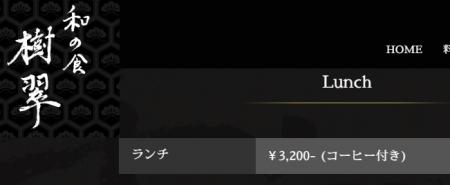 DSC00015_20201112165446dcc.jpg