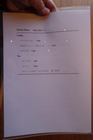 DSC03340.jpg
