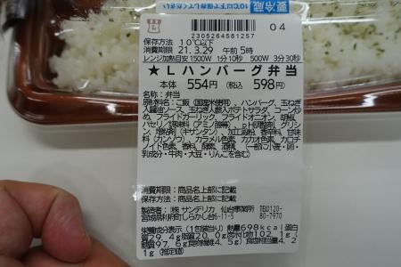 DSC03816.jpg