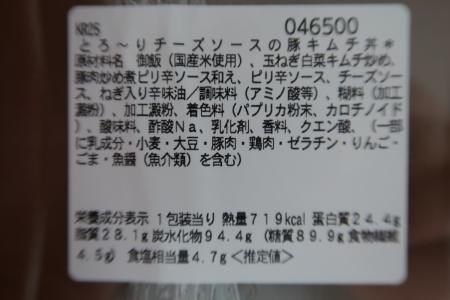 IMG_4647_20210215212337930.jpg