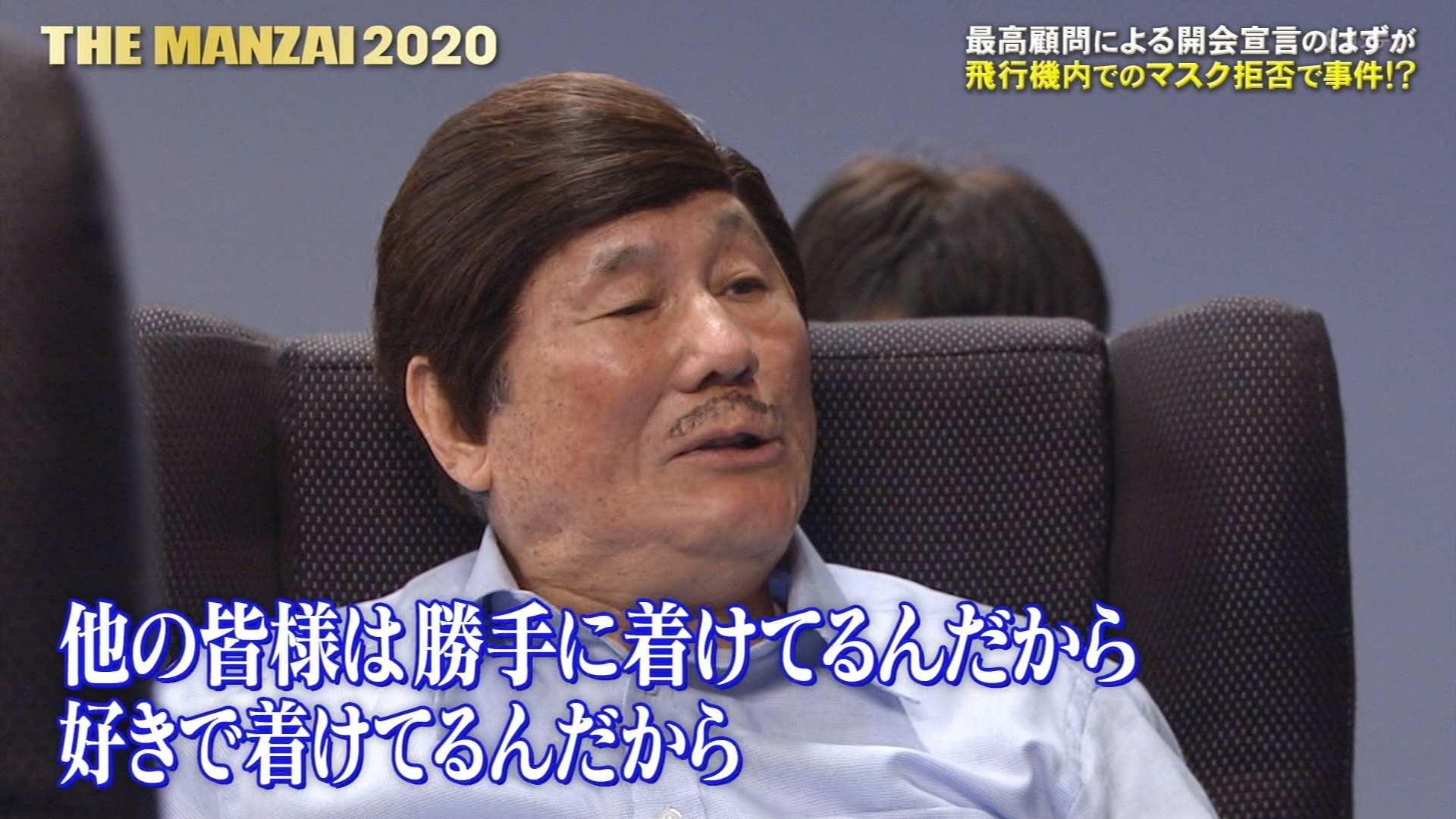 001_20201207210132f4a.jpg