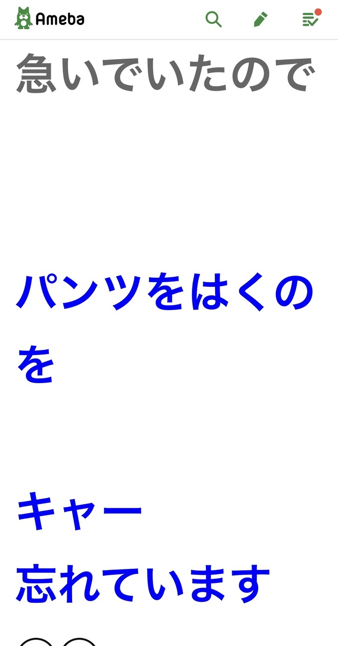 005_20200718221439a73.jpg