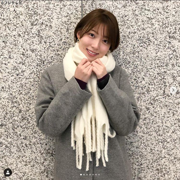 Screenshot_2020-11-11 めざましテレビ( mezamashi tv) • Instagram写真と動画