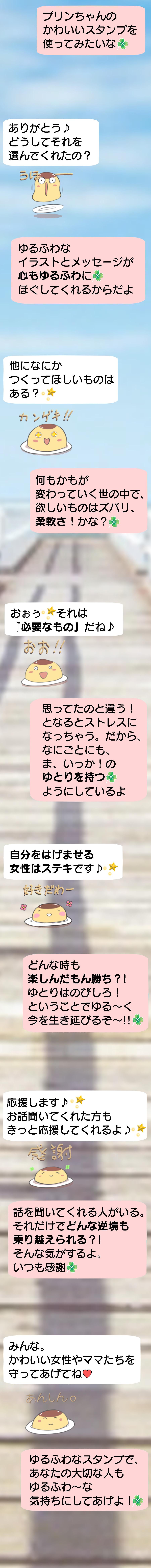 2021/01/13②