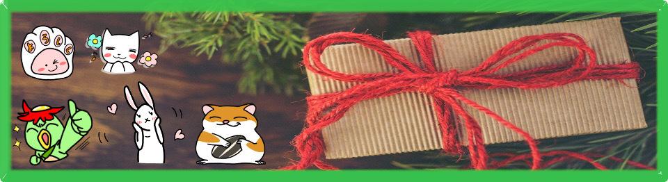 プレゼント:陸育ちカパやんと仲間たち