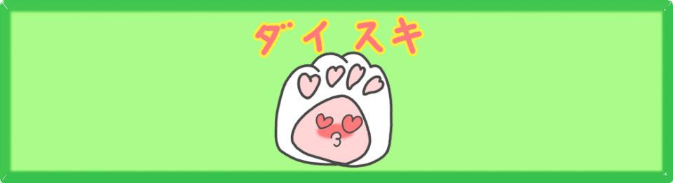 猫の肉球スタンプ