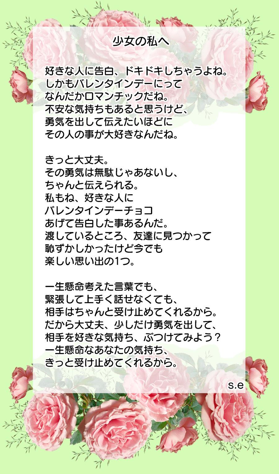未熟な神々から女神への手紙3-2