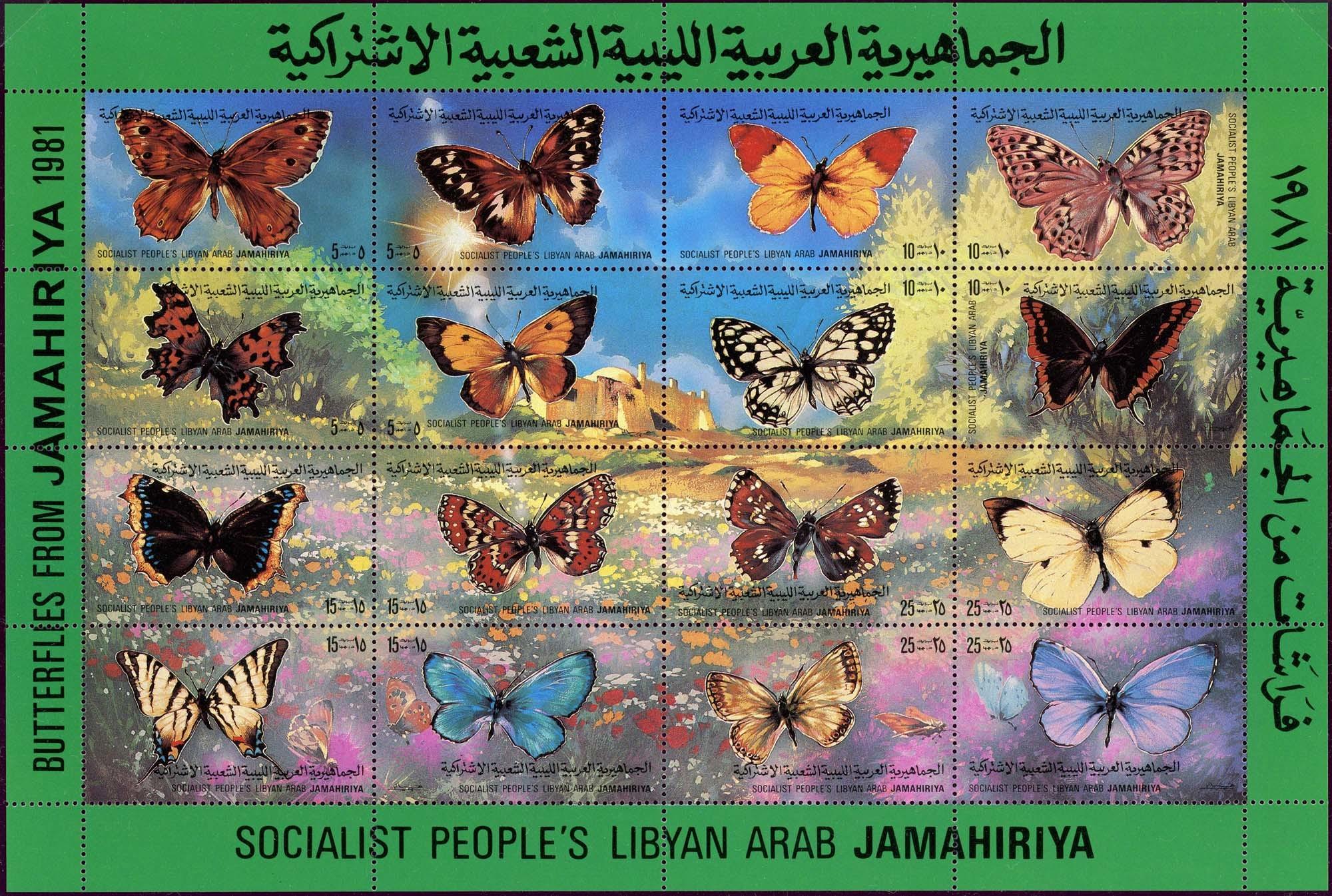Libya:1981-17