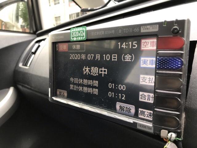 fc2blog_202007101938417e6.jpg