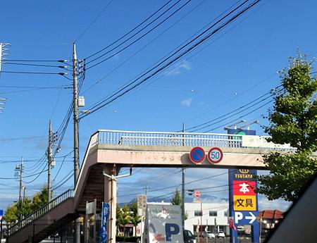 1104定番位置で歩道橋