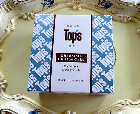 1107チョコレ-トシフォンケ-キ