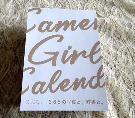 0103Camera Girls Calend