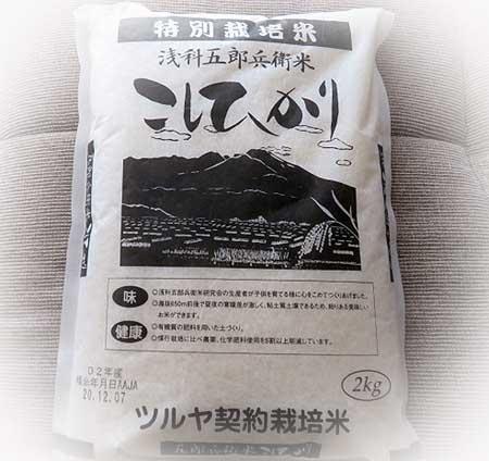 0107五郎兵衛米