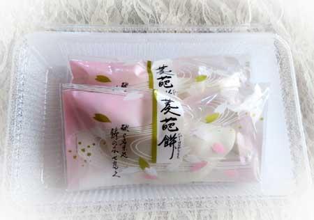 0109花びら餅