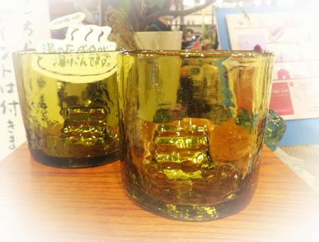 0124うぃすキ-グラス
