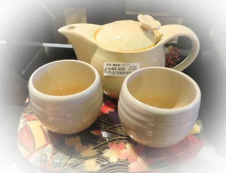 0213紅茶にも