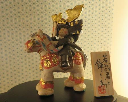 0315若武者と飾り馬