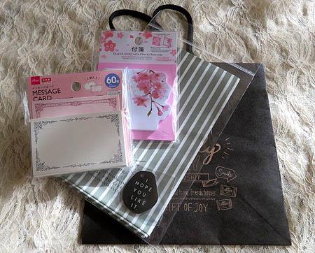 0401百円ショップ1