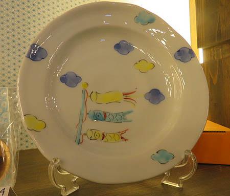 0412鯉のぼり絵皿