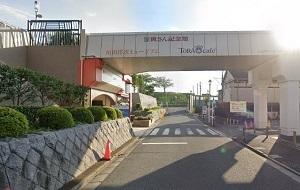 山田洋二ミュージアム