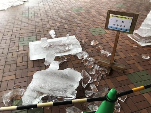 第38回青森県彫刻大会-7