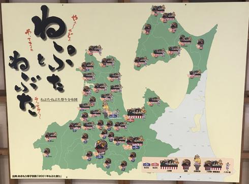 津軽藩ねぷた村2021-9