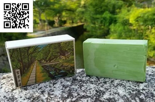 yomogi-soap-620-HPG.jpg