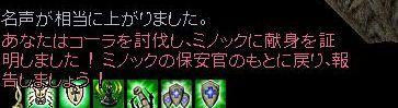 2_202102270111082d0.jpg