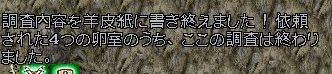 2_20210308154738a40.jpg