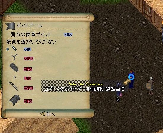 9/5「2時間限定ボイドプールエレメンタル湧き」チャレン...