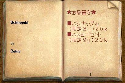 3_20210502000922443.jpg