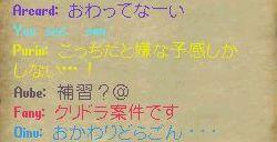 4_20210302120110323.jpg