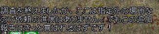 5_202103081731400c2.jpg