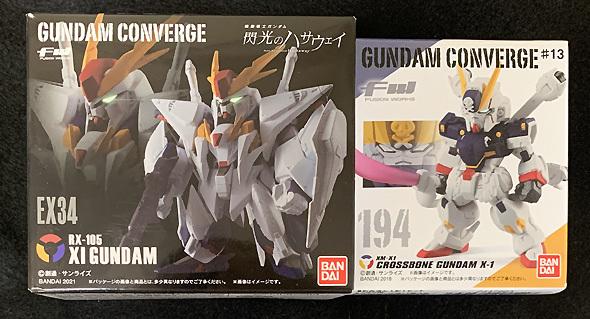 converge_xi_gundam_02.jpg