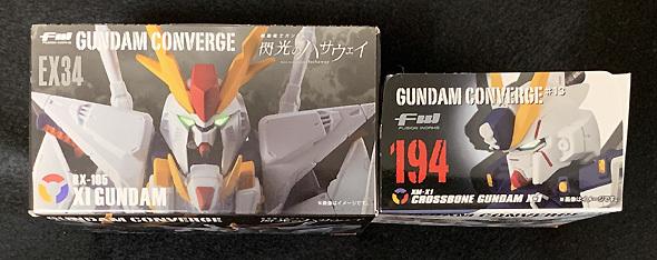 converge_xi_gundam_03.jpg
