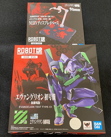robot_eva01_2020_02.jpg