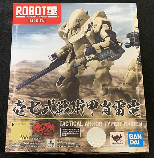 robot_raiden_02.jpg