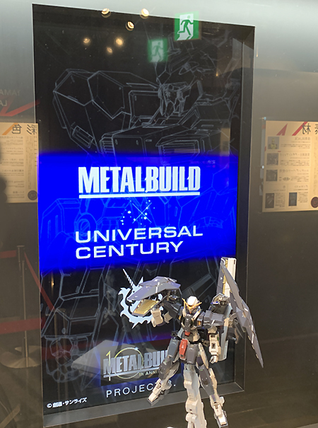 tnt_metalbuild_20201127_122.jpg