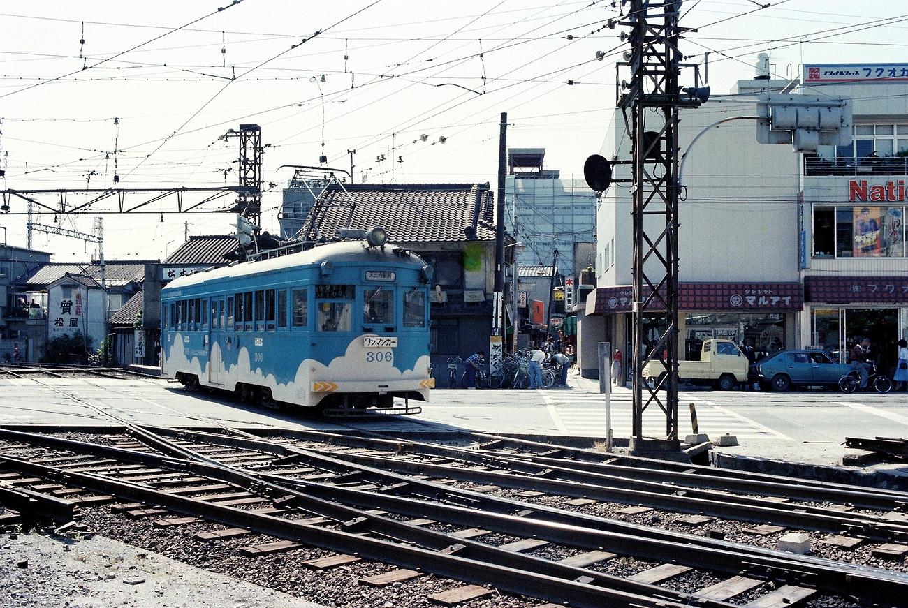 003-033asf.jpg