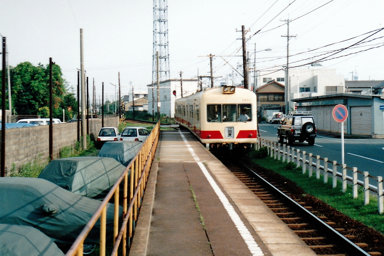 20001atsf.jpg