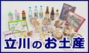bnr_souvenir2018.png