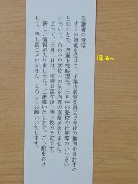 IMG_4324 - コピー