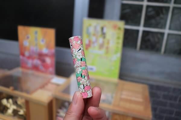 2020 7 4 月寒神社 華の筒みくじ (6)