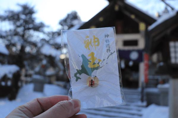 2021-1-24 豊平神社1 (10)