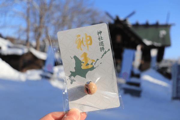 2021-1-24  諏訪神社1 (6)