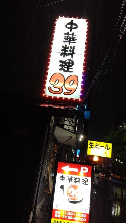 DSC_0025ase.jpg