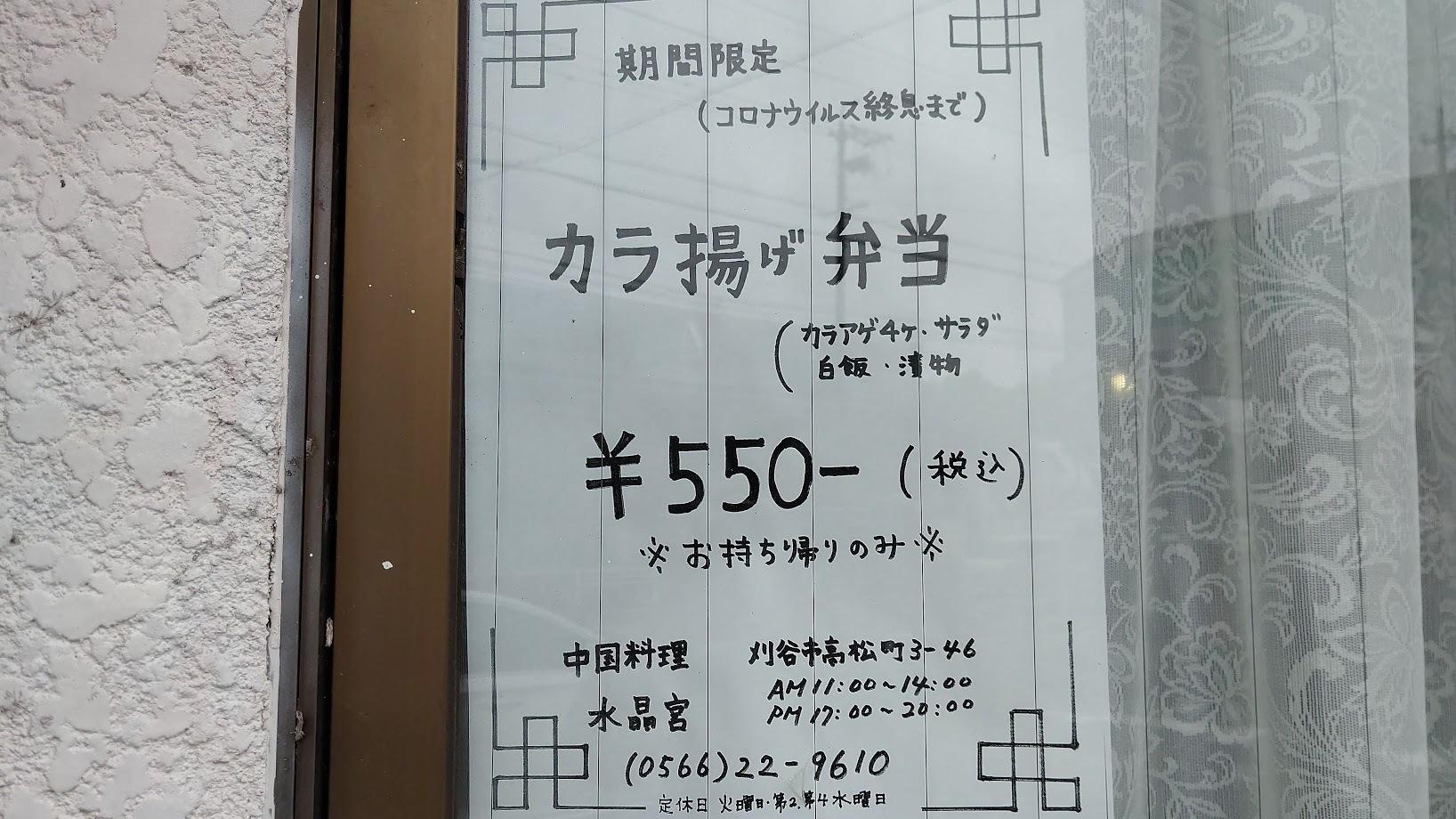 DSC_0033ase.jpg