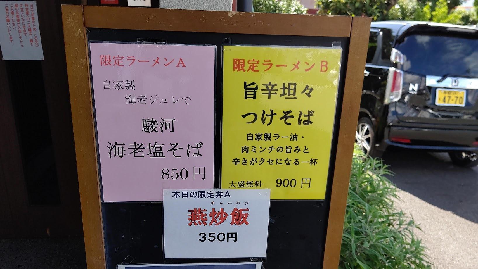 DSC_0075ase.jpg