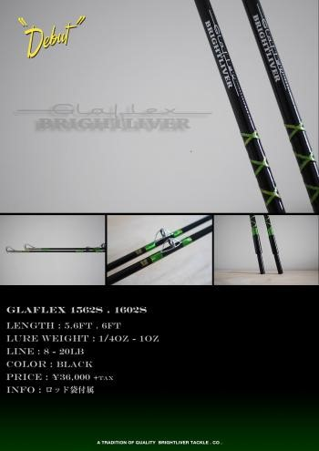 glaflex_convert_20201213180803.jpg